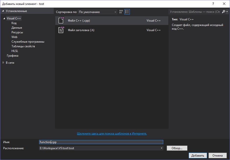 Создание отдельного файла под функцию